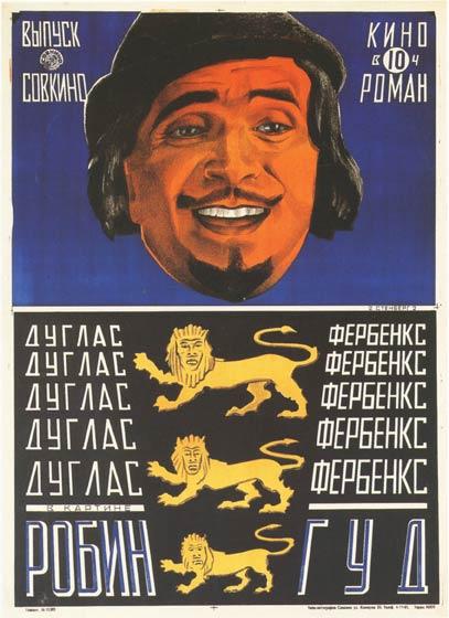 Russian Robi Hood 104